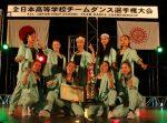 http://www.aasd.jp/wp-content/uploads/桜丘SMALL1.jpg
