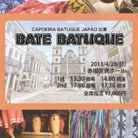 http://www.aasd.jp/wp-content/uploads/130428-BateBatuque-Front-s.jpg