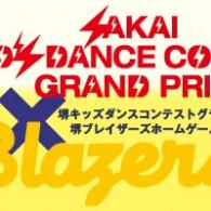 http://www.aasd.jp/wp-content/uploads/140119-SakaiKidsDanceContest-Banner.jpg