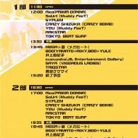http://www.aasd.jp/wp-content/uploads/140403_ark_arterictive_timetable-01.jpg