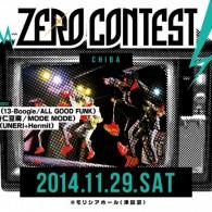 http://www.aasd.jp/wp-content/uploads/140924_zero_chiba_AD-02-e1412157019833.jpg