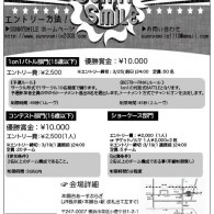 http://www.aasd.jp/wp-content/uploads/1454124141.jpg