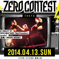 http://www.aasd.jp/wp-content/uploads/14_zero_tokyo1.jpg