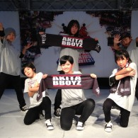 http://www.aasd.jp/wp-content/uploads/18.AKITA-BBOYZ-Jr..jpg