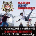 http://www.aasd.jp/wp-content/uploads/180819-UK-九州-AD-SQ-1.jpg