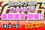 http://www.aasd.jp/wp-content/uploads/201103spring-lesson.jpg