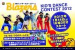 http://www.aasd.jp/wp-content/uploads/20120114-banner.jpg