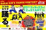 http://www.aasd.jp/wp-content/uploads/20120923-banner.jpg