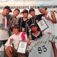 http://www.aasd.jp/wp-content/uploads/2016-07-23-18.29.56.jpg