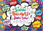http://www.aasd.jp/wp-content/uploads/201609dancestage.jpg