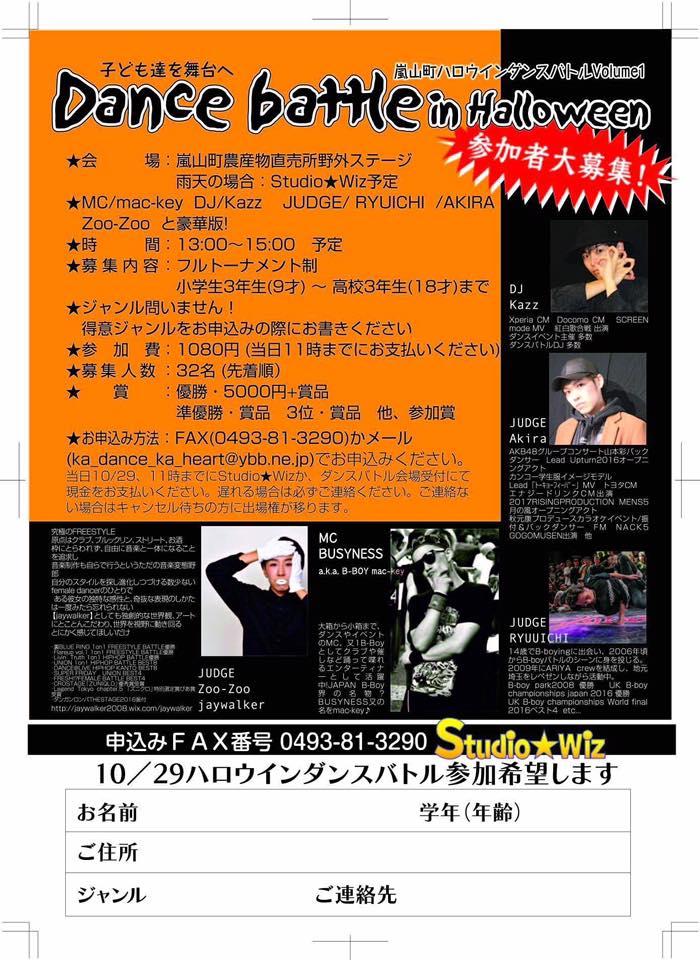 http://www.aasd.jp/wp-content/uploads/22007352_1475719585807840_7960497300009115367_n1.jpg