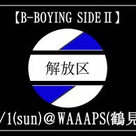 http://www.aasd.jp/wp-content/uploads/289d93af732871cab5e21065cab17b5d.jpg