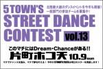 http://www.aasd.jp/wp-content/uploads/5town2011-32.jpg