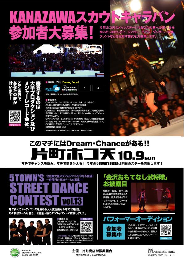 http://www.aasd.jp/wp-content/uploads/5twon2011.jpg