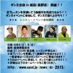 http://www.aasd.jp/wp-content/uploads/65868d9639e3c3b834c0189dd0d0f80c.jpg