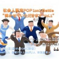 http://www.aasd.jp/wp-content/uploads/6fc48dd546b5049aec1636343064dc2b.jpg