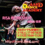 http://www.aasd.jp/wp-content/uploads/AASD-DA-180310-RISA-1.jpg
