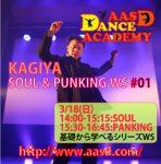 http://www.aasd.jp/wp-content/uploads/AASD-DA-180318-KAGIYA-01-1.jpg