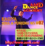 http://www.aasd.jp/wp-content/uploads/AASD-DA-180415-KAGIYA-02.jpg