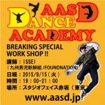 http://www.aasd.jp/wp-content/uploads/AASD-DA-ISSEI-V1.jpg