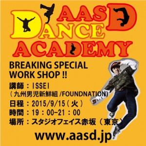 AASD-DA-ISSEI-V1