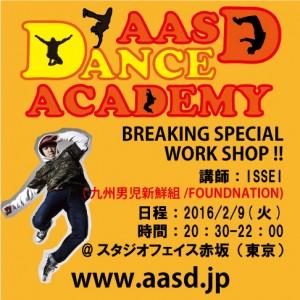AASD-DA-ISSEI-V2