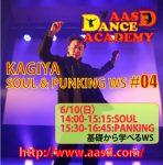 http://www.aasd.jp/wp-content/uploads/AASD-DA-KAGIYA-04-180610.jpg