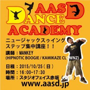 AASD-DA-NJS-1