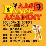 http://www.aasd.jp/wp-content/uploads/AASD-DA-SOUL-V1.jpg