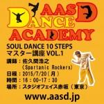http://www.aasd.jp/wp-content/uploads/AASD-DA-SOUL-V11.jpg