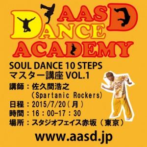 AASD-DA-SOUL-V1