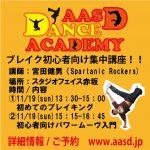 http://www.aasd.jp/wp-content/uploads/AASD-DANCE-ACDEMY-TKO-breakin-171119.jpg