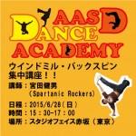 http://www.aasd.jp/wp-content/uploads/AASD-DANCE-ACDEMY-WINDMILL.jpg