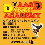 http://www.aasd.jp/wp-content/uploads/AASD-DANCE-ACDEMY-WINDMILL1.jpg