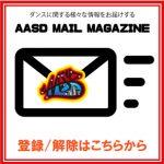 http://www.aasd.jp/wp-content/uploads/AASD-MAILMAGAZINE.jpg