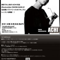 http://www.aasd.jp/wp-content/uploads/ACHI-WS1.jpg