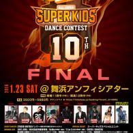 http://www.aasd.jp/wp-content/uploads/AJSKDC2015Final4600.jpg