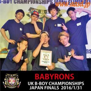 BABYRONS