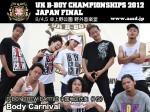 http://www.aasd.jp/wp-content/uploads/BodyCarnival.jpg