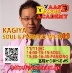 http://www.aasd.jp/wp-content/uploads/DA-KAGIYA-09-181111.jpg