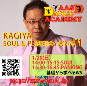 http://www.aasd.jp/wp-content/uploads/DA-KAGIYA-11-190120.jpg
