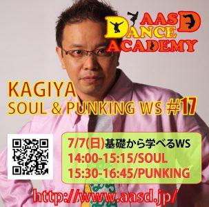 http://www.aasd.jp/wp-content/uploads/DA-KAGIYA-190707.jpg