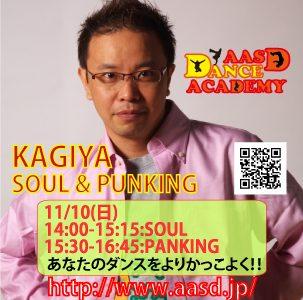 http://www.aasd.jp/wp-content/uploads/DA-KAGIYA-191110.jpg