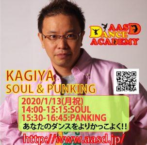 http://www.aasd.jp/wp-content/uploads/DA-KAGIYA-200113.jpg