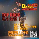 http://www.aasd.jp/wp-content/uploads/DA-TKO-180610-BRK.jpg