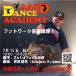 http://www.aasd.jp/wp-content/uploads/DA-TKO-BRK-180715.jpg