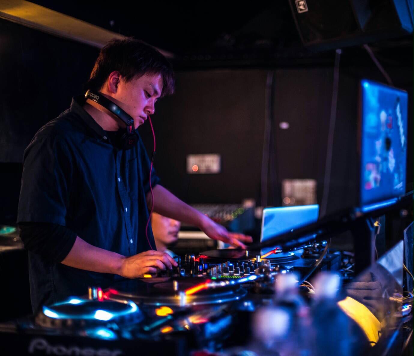 DJ kattun
