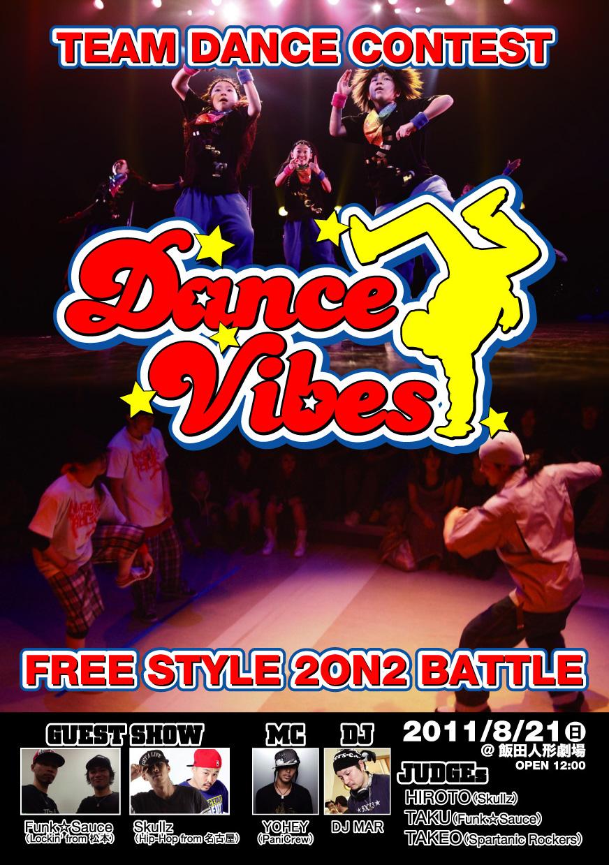 http://www.aasd.jp/wp-content/uploads/DanceVibes-Flyer_F-R2.jpg