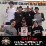 http://www.aasd.jp/wp-content/uploads/Def-Clan.jpg