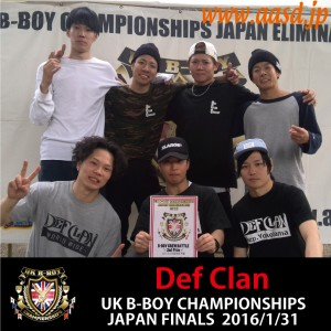 Def-Clan
